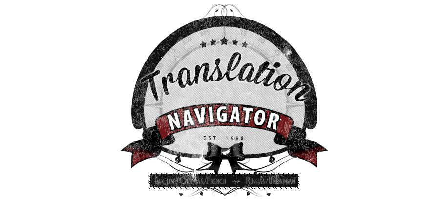 Translation-Navigator. English - German - French to Russian - Ukrainian
